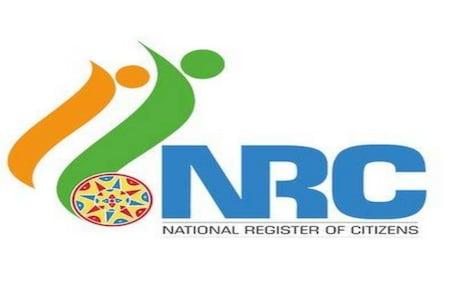 প্ৰতীক্ষাৰ অন্ত : আজি প্ৰকাশ পাব চূড়ান্ত NRC