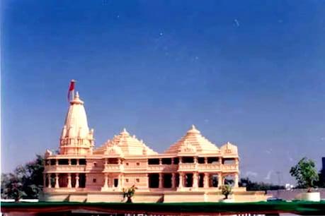 দুমহলীয়া হ'ব ৰাম মন্দিৰ, ১০৬টা স্তম্ভৰ সৈতে থাকিব পাঁচটা প্ৰৱেশ দ্বাৰ
