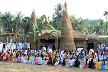 'খেতি কৰ বনিজত ধৰ' ভোগালী বিহুৰ পুৱাতে অসমীয়াৰ সংকল্প