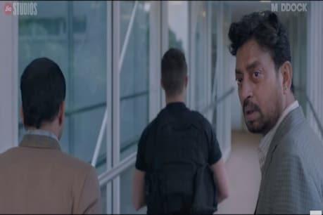 জীয়ৰীক 'Angrezi Medium' ত পঢ়াবলৈ ইৰফান খানৰ সংগ্ৰাম, অন্তৰ জয় কৰিছে ছবিখনৰ 'Trailer'ৰে