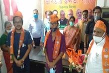CAA বিৰোধী আন্দোলনৰ সক্ৰিয় আছু নেতাৰ বিজেপিত যোগদান
