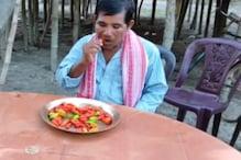 ভোট জলকীয়া খাই ভাল পোৱা এজন লোক, এঘণ্টাত খাব পাৰে ১ কিলোগ্ৰাম ভোট জলকীয়া