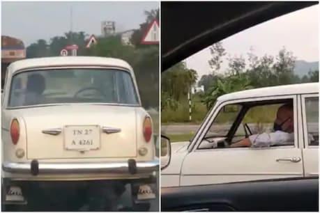 Viral Video| 'ভূতে চলাইছে গাড়ী!' ড্ৰাইভাৰৰ ছিটত কোনো নাই, গাড়ী আৰামত গৈ আছে, চাওক ভিডিও