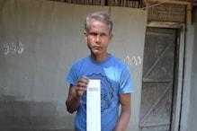 ঘৰত জ্বলে মাত্ৰ দুটা বাল্ব, বিদ্যুতৰ বিল আহিল ৩৭ হাজাৰ টকা