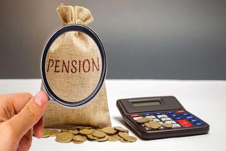 Old Pension Scheme: কেন্দ্ৰীয় চৰকাৰৰ কৰ্মচাৰীৰ বাবে সুখবৰ ! কৰ্মচাৰীয়ে NPS নে OPSৰ সুবিধা ল'ব বাছনি কৰিব পাৰিব ! কিন্তু এটা চৰ্ত...
