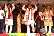 Assam-Assembly : একে দিনাই লখিমপুৰত বিজেপিৰ দুই মহাৰথী, বিহপুৰীয়াত হিমন্ত বিশ্ব, লখিমপুৰত সৰ্বানন্দ সোণোৱালৰ নিৰ্বাচনী প্ৰচাৰ