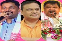 Assam-Assembly: চামগুৰিত এইবাৰ কিয় বিজেপিৰহৈ প্ৰচাৰ নচলালে হিমন্তই?