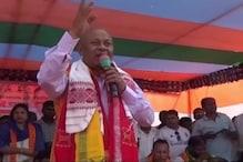 Assam-Assembly: ২ মে'ত বিজেপিৰ শ্ৰাদ্ধ পাতিব হাগ্ৰামা মহিলাৰীয়ে, কাকীত নিৰ্বাচনী প্ৰচাৰ চলাই দিলে হুংকাৰ