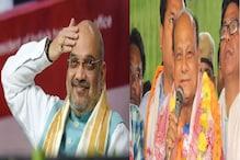 Assam-Assembly:বিধায়ক ৰমাকান্ত দেউৰী পুৰুষ নে মহিলা নাজানে অমিত শ্বাহে! জাগীৰোডৰ ৰাজহুৱা সভাত ৰমাকান্ত দেউৰীক সম্বোধন কৰিলে 'শ্ৰীমতী ৰমা দেউৰী'