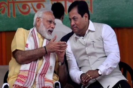Assam Election Results 2021: অসমত বিজেপি দলে পুনৰ এবাৰ ভাল ফলাফল দেখুওৱাৰ পিছত প্ৰধানমন্ত্ৰী নৰেন্দ্ৰ মোদীয়ে প্ৰকাশ কৰিলে প্ৰতিক্ৰিয়া।
