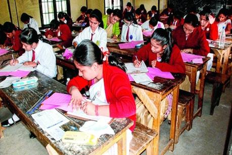 Assam Board Exams: মঙলবাৰে মেট্ৰিক-হায়াৰ ছেকেণ্ডাৰী পৰীক্ষা সন্দৰ্ভত সিদ্ধান্ত, প্ৰকাশ পাব পৰীক্ষাৰ SOP...