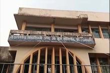 ক'ভিড-১৯ৰ বাবে বঙাইগাঁৱত বন্ধ হৈ পৰিল দুখনকৈ বিদ্যালয়।