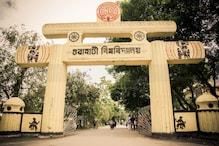 International Anti-Drug Day: ড্ৰাগছৰ বিৰুদ্ধে গুৱাহাটী বিশ্ববিদ্যালয়ত ৱেব আলোচনাচক্ৰ সম্পন্ন