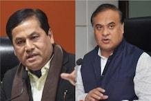 New Assam CM: ৰাজ্যৰ নতুন মুখ্যমন্ত্ৰীকলৈ অনিশ্চয়তা অব্যাহত। দিল্লীত বৈঠকত নোলাল কোনো সমাধান। বৈঠকৰ অন্তত হিমন্ত বিশ্বই দিলে বিশেষ ইংগিত।