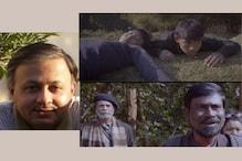 চিত্ৰ নিৰ্মাতা উৎপল বৰপূজাৰীৰ ভ্ৰষ্ট সাংবাদিকতাৰ ওপৰত নিৰ্মিতচুটি ছবি 'শগুন' New York Indian Film Festivalলৈ নিৰ্বাচিত