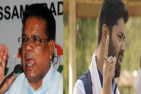 Assam Election Results 2021: দুলীয়াজানত আগবাঢ়িছে লুৰিণজ্য়োতি গগৈ, গহপুৰত পিছ পৰিছে কংগ্ৰেছৰ ৰিপুণ বৰা... কোন সমষ্টিত কোন দল আগবাঢ়িছে জানি লওক?