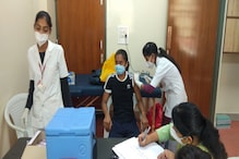 Corona Vaccination : কোৰোণাৰ প্ৰতিষেধকক লৈ নতুন নিৰ্দেশনা কেন্দ্ৰৰ। কোনে, কেতিয়া ল'ব পাৰিব প্ৰতিষেধক? চাওক সবিশেষ।