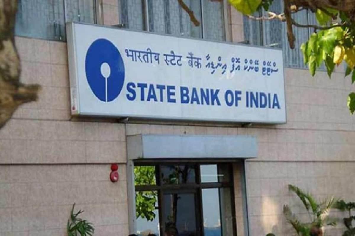 দেশৰ সৰ্ববৃহৎ বেংক ষ্টেট বেংক অব ইণ্ডিয়া (State Bank of India)ত চাকৰিৰ সুযোগ! SBI SCO Recruitment 2021ৰ জৰিয়তে দিয়া হ'ব নিযুক্তি। (প্ৰতীকী ফটো)