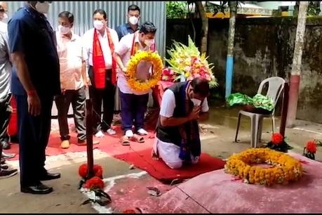 বিধায়ক মাজেন্দ্ৰ নাৰ্জাৰীৰ সমাধিত শ্ৰদ্ধাঞ্জলি অৰ্পণ মুখ্যমন্ত্ৰী ড° হিমন্ত বিশ্ব শৰ্মাৰ