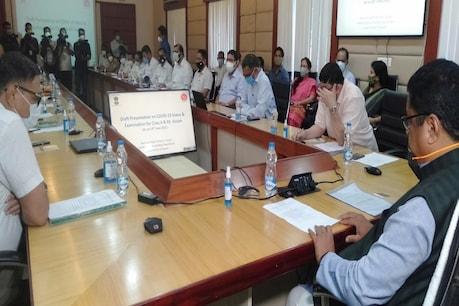 Assam class 10, 12 Board Exams Cancelled: পূৰ্বৰ নম্বৰৰ ভিত্তিত কৰা হ'ব মূল্যাংকন, ৩১ জুলাইত ঘোষণা কৰিব HSLC আৰু HS চূড়ান্ত পৰীক্ষাৰ ফলাফল
