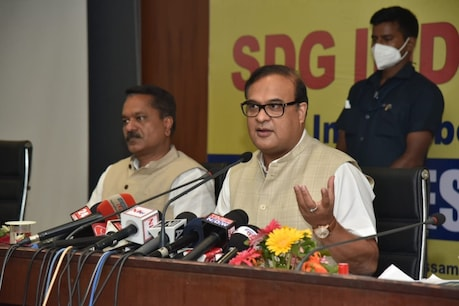 CM Himanta Biswa Sarma's Cabinet Meeting: অসম আৰক্ষীক শক্তিশালী কৰিবলৈ গঠন কৰা হ'ব 'পুলিচ কমিশ্যন', লগতে আন বহু গুৰুত্বপূৰ্ণ সিদ্ধান্ত