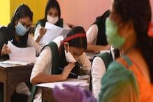 HSLC and HS Results 2021: ফলাফলত সন্তুষ্ট নহ'লে পুনৰ দিব পাৰিব পৰীক্ষা, এজন পৰীক্ষাৰ্থীৰ বাবেও পৰীক্ষা পাতিব বোৰ্ডে, জনালে শিক্ষামন্ত্ৰীয়ে