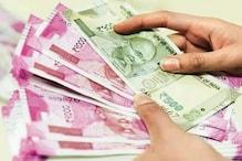 FD: আপুনি Fixed Deposit কৰিব বিচাৰে নেকি ? তেন্তে জানি লওক কি বেংকত কিমান সুত, ক'ত সৰ্বাধিক লাভ পাব ?