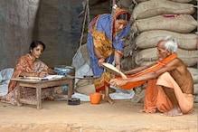 Opinion : কেৱল পশ্চিম বংগ আৰু দিল্লীয়েই নহয়; অসমেও কাৰ্যকৰী কৰা নাই কেন্দ্ৰীয় চৰকাৰৰ অভিলাষী 'One Nation; One Ration Card' আঁচনি