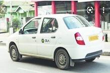 Ola-Uber: ১ আগষ্টৰ পৰা গুৱাহাটীৰ ৰাজপথত নচলিব অ'লা-উবেৰ