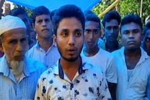 Assam-Mizoram Incident: মিজোৰামগামী একমাত্ৰ ৰে'লপথ বিচ্ছিন্ন হাইলাকান্দিত, উত্তাল প্ৰতিবাদ