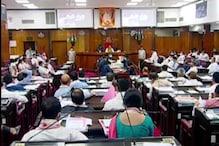 Assam Assembly Session 2021 : বিয়লি ৩ বজালৈ স্থগিত সদন। কোৰোণা ভেকছিনকৈ লৈ উত্তাল বিধানসভাৰ মজিয়া।
