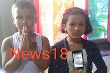 'মা নাকান্দিবা, বাবা আহি আছে' বুলি কৈ পদূলিমুখলৈ দেউতাকক বিচাৰি যায় শ্বহীদৰ দুই কণমানি সন্তানে
