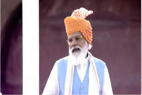 Independence Day 2021 : সমগ্ৰ মানৱজাতিৰ সন্মুখত কোৰোণা ডাঙৰ প্ৰত্যাহ্বান, ভাৰতবাসীয়ে সংযম আৰু ধৈৰ্যৰ সৈতে এই যুঁজত যুঁজিছে : মোদী