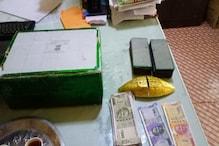 হোজাইত জালনোট প্ৰস্তুত কৰা মেচিন জব্দ, পতি–পত্নীক গ্ৰেপ্তাৰ