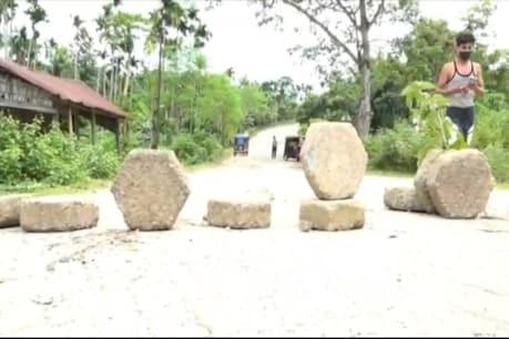 Economic Blockade Against Mizoram : হাইলাকান্দিত অব্যাহত মিজোৰামৰ বিৰুদ্ধে অৰ্থনৈতিক অৱৰোধ, মিজোৰামৰ মুখ্যমন্ত্ৰীৰ প্ৰতিকৃতি দাহ কৰি প্ৰতিবাদ