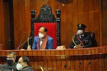 Assam Assembly : বিধানসভাত অসহায় অধ্যক্ষ বিশ্বজিত দৈমাৰীয়ে বিচাৰিলে সুৰক্ষা!কি হৈছিল বিধানসভাত?