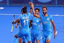 Indian Hockey Team|| ৪১ বছৰৰ পিছত ছেমি ফাইনেলত প্ৰৱেশ কৰিলে ভাৰতীয় হকী দলে, Tokyo Olympics 2020-ৰ মঞ্চত চক দে ইণ্ডিয়া!
