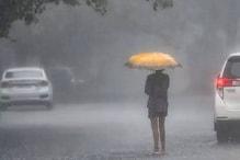 Today's Weather Forecast|| শীতৰ আগমনৰ ইংগিত! আগন্তুক ৭২ ঘণ্টাত প্ৰৱল বৃষ্টিপাতৰ সম্ভাৱনা... সতৰ্কতা জাৰি!