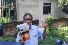 গ্ৰন্থ জালিয়াতি! গুৱাহাটী বিশ্ববিদ্যালয়ৰ অধ্যাপকৰ বিৰুদ্ধে গোচৰ তৰিলে নগাঁৱৰ সাহিত্যিকে