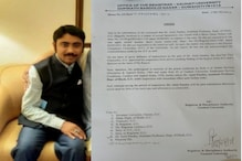 Gauhati University : ছাত্ৰীক অশ্লীল মেচেজ কৰি চলাইছিল যৌন নিৰ্যাতন, নিলম্বিত গুৱাহাটী বিশ্ববিদ্যালয়ৰ সহঃ অধ্যাপক