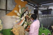 Durga Puja 2021 : দুৰ্গা পূজাত এইবাৰ চাউল, দাইল, মিঠাতেলৰ সমাহাৰ, গেলামাল সামগ্ৰীৰে দেৱীৰ প্ৰতিমা নিৰ্মাণ