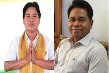 By Election in Assam : চণ্ডী আৰু ইমানুৱেলে জংক-পংক কৰিলে UPPLৰ অংক, তামুলপুৰত নিৰ্দলীয় ৰূপে খেলিব উপ নিৰ্বাচন