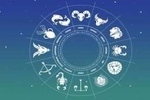 Horoscope October 17, 2021: এই তিনি ৰাশিৰ জাতক–জাতিকাই দেওবাৰে সতৰ্ক থাকক, ভুলতো নকৰিব এনে কাম