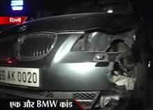 दिल्ली: बीएमडब्लू कार ने दो युवकों को रौंदा