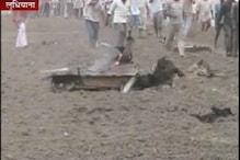 लुधियाना में क्रैश हुआ मिग-21, पायलट बचा