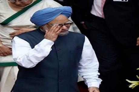 मंगलवार को PM एक दिवसीय दौरे पर जाएंगे लेह