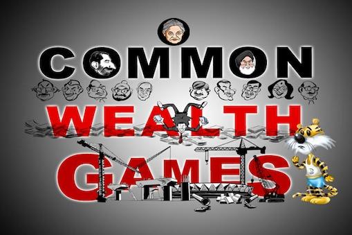 कॉमनवेल्थ खेलों में घूसखोरों ने करोड़ों की हेराफेरी की। गेम्स से जुड़े ग्यारह बड़े प्रोजेक्ट में अनुमानित लागत से कहीं ज्यादा करीब 527 करोड़ रुपए खर्च किए गए।