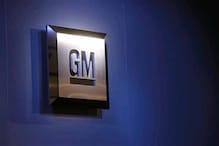 मुनाफे के साथ शेयर बाजार में लौटेगी जनरल मोटर्स