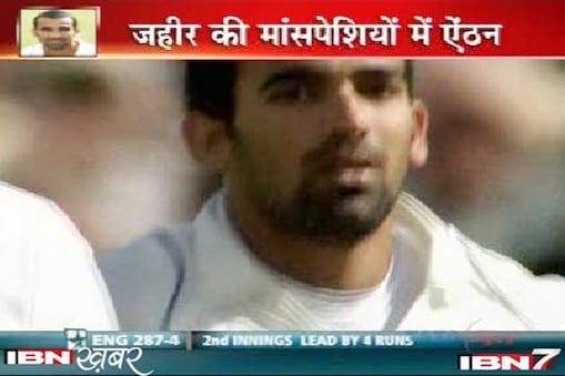 भारतीय क्रिकेट टीम के तेज गेंदबाज जहीर खान लॉर्ड्स मैदान पर इंग्लैंड के साथ जारी चार मैचों की टेस्ट श्रृंखला के पहले मुकाबले की पहली पारी में गेंदबाजी नहीं कर सकेंगे।