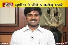 सच हुआ सपना, देखिए सुशील कुमार से खास मुलाकात